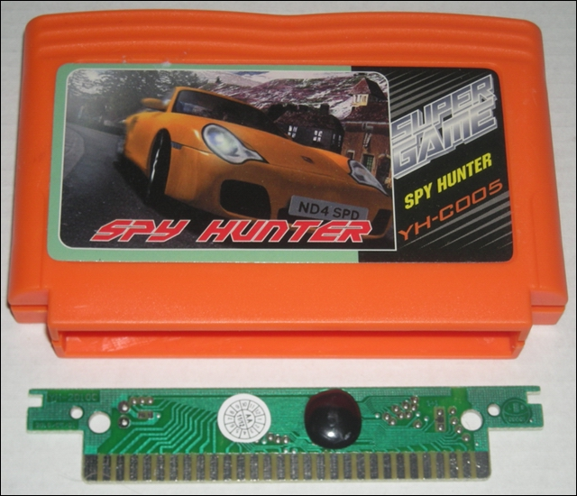 SpyHunter(C005)